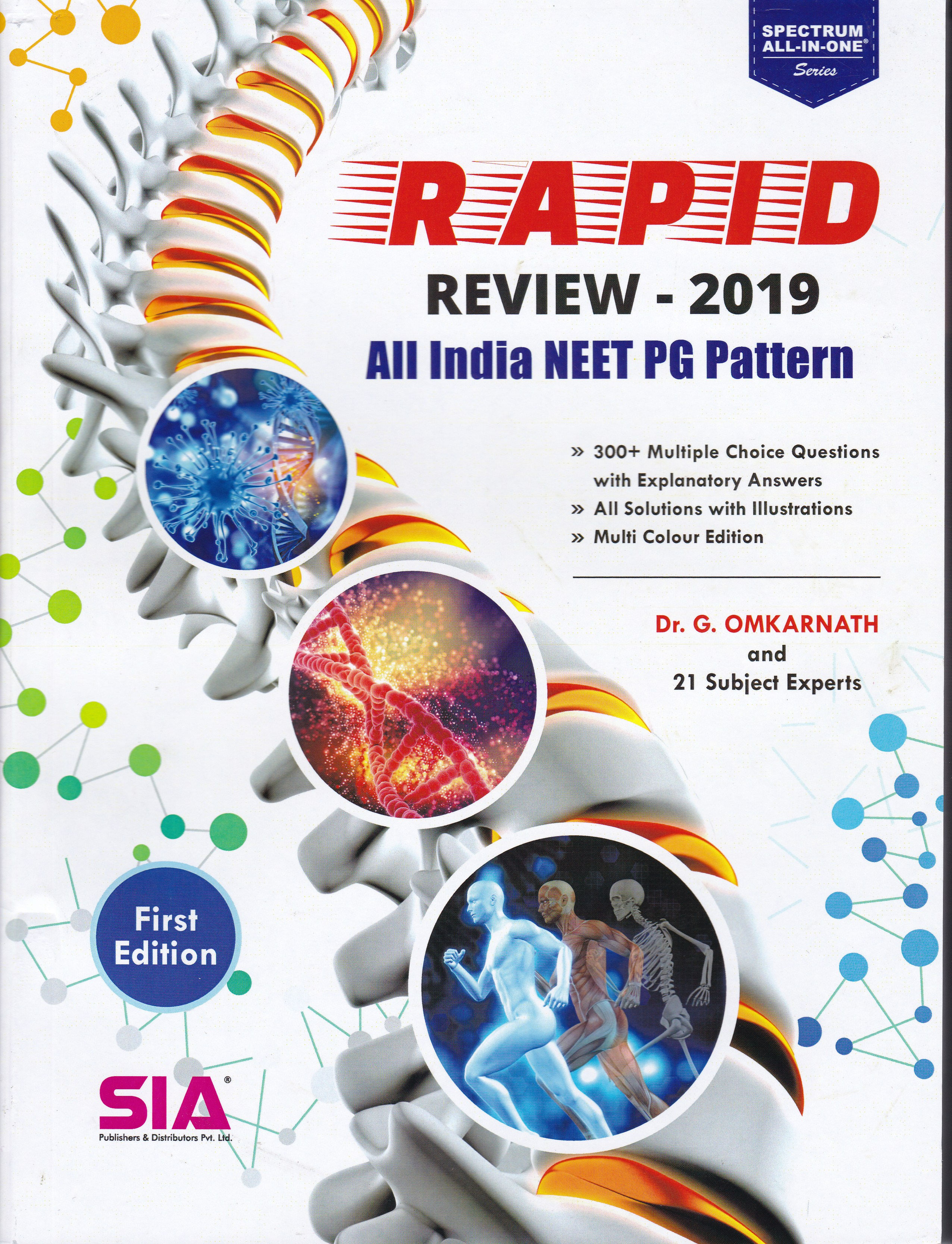 SIA Publishers medicine-mbbs-Vyear