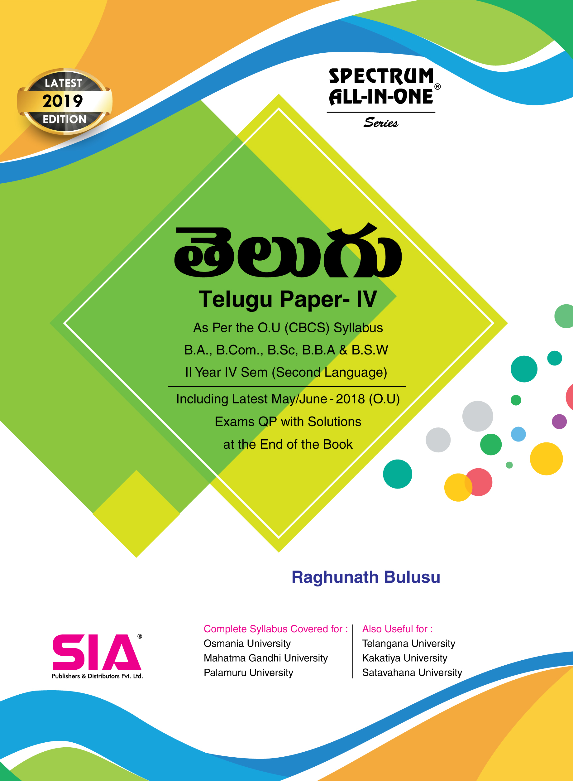 SIA Publishers arts-and-science-bsc-osmania-university-IIyear-IVsem